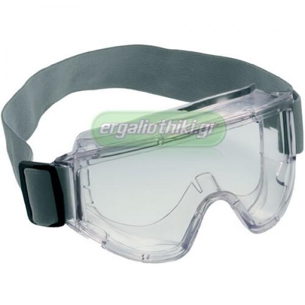 KAPRIOL 28177 Γυαλιά προστασίας μάσκα FULL PROTECTION