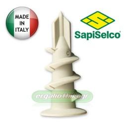 SapiSelco CGO.201 Βύσμα γυψοσανίδας πλαστικό αυτοδιατρυτικό (50 τεμάχια)