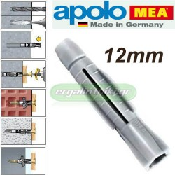 MEA AZ 12mm Βύσμα γενικής χρήσης (10 τεμάχια)