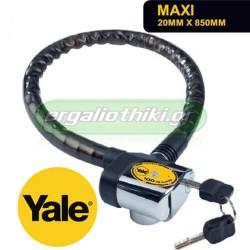 YALE YCL/20/Alarm Κλειδαριά - συρματόσχοινο με συναγερμό