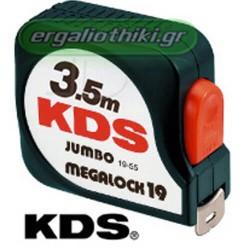 KDS JUMBO MEGALOCK Μετροταινία 3.5m x 19mm