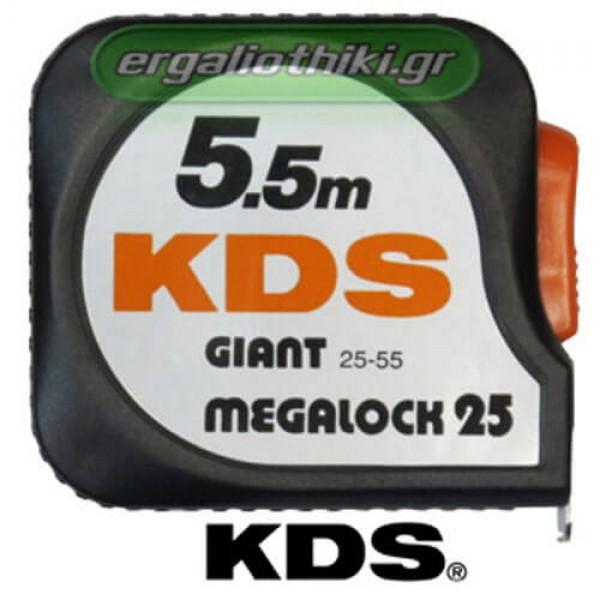 KDS GIANT MEGALOCK Μετροταινία 5.5m x 25mm
