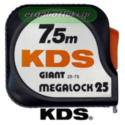 KDS GIANT MEGALOCK Μετροταινία 7.5m x 25mm