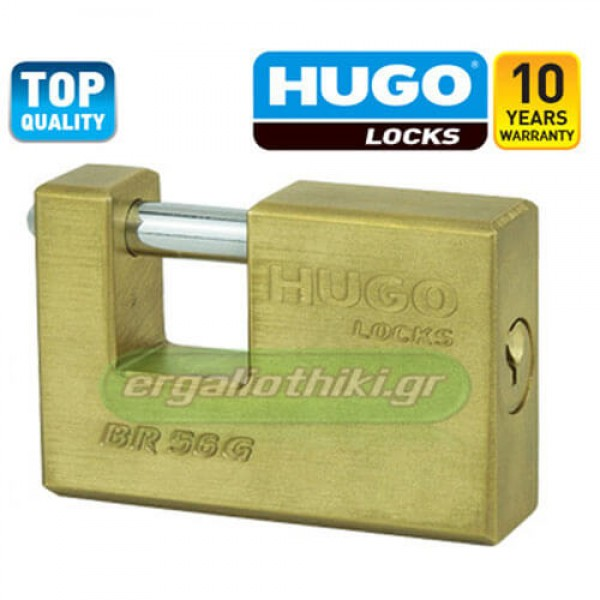 HUGO LOCKS BR85G 60053 Λουκέτο