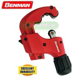 BENMAN TOOLS 70096 Σωληνοκόφτης  6 εως 67mm