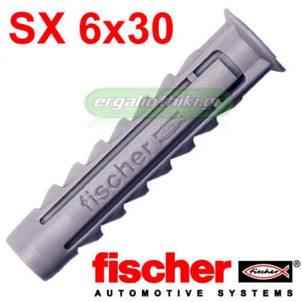 FISCHER SX6x30 Βύσμα γενικής χρήσης (10 τεμάχια)
