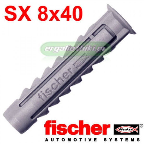 FISCHER SX8x40 Βύσμα γενικής χρήσης (100 τεμάχια)