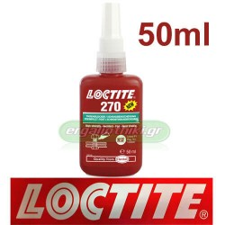 LOCTITE 270 Ασφαλιστικό σπειρωμάτων υψηλού βαθμού συνκράτησης 50ml