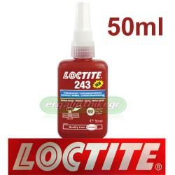 LOCTITE 243 Ασφαλιστικό σπειρωμάτων μεσαίου βαθμού συνκράτησης 50ml