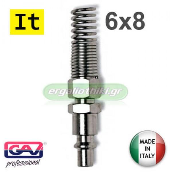 GAV Ταχυσύνδεσμος αέρα αρσενικός για σπιράλ 6x8 (Ιταλικού τύπου)