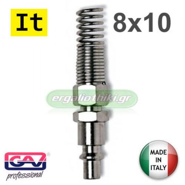 GAV Ταχυσύνδεσμος αέρα αρσενικός για σπιράλ 8x10 (Ιταλικού τύπου)
