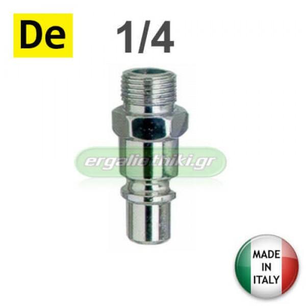 "GAV Ταχυσύνδεσμος αέρα αρσενικός με αρσενικό σπείρωμα 1/4"" (Γερμανικού τύπου)"