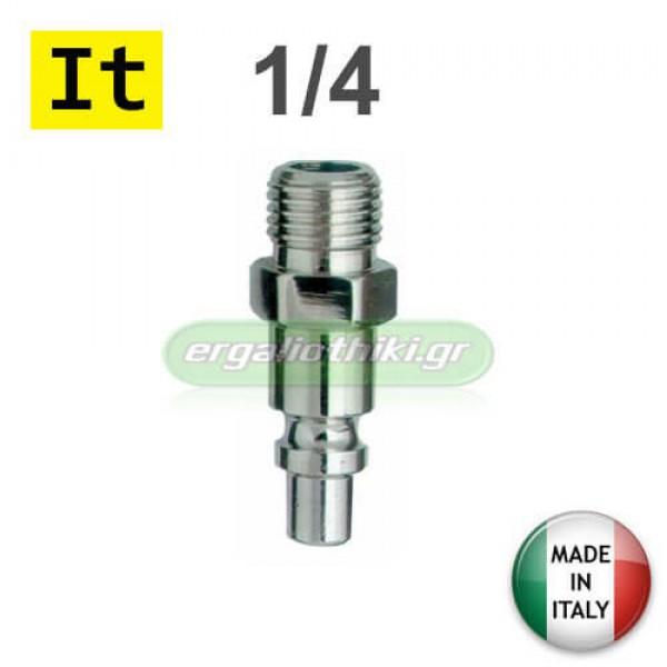 "GAV Ταχυσύνδεσμος αέρα αρσενικός με αρσενικό σπείρωμα 1/4"" (Ιταλικού τύπου)"