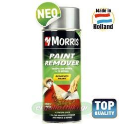 MORRIS paint remover 34271 SPRAY Διαβρωτικό χρωμάτων και βερνικιών