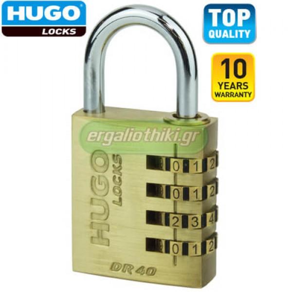 HUGO LOCKS DR 40 60122 Λουκέτο με συνδιασμό