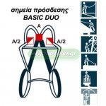 KAPRIOL 27955 BASIC DUO Ζώνη ανάσχεσης πτώσης