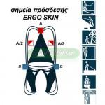 KAPRIOL 27950 ERGO SKIN L-XL Ζώνη ανάσχεσης πτώσης