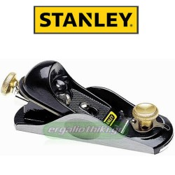 STANLEY 1-12-020 Ροκάνι χούφτας πλήρως ρυθμιζόμενο