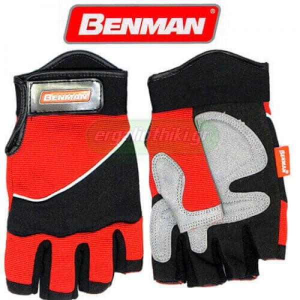 BENMAN Γάντια με δερμάτινη ενίσχυση (επιλέγετε μέγεθος)