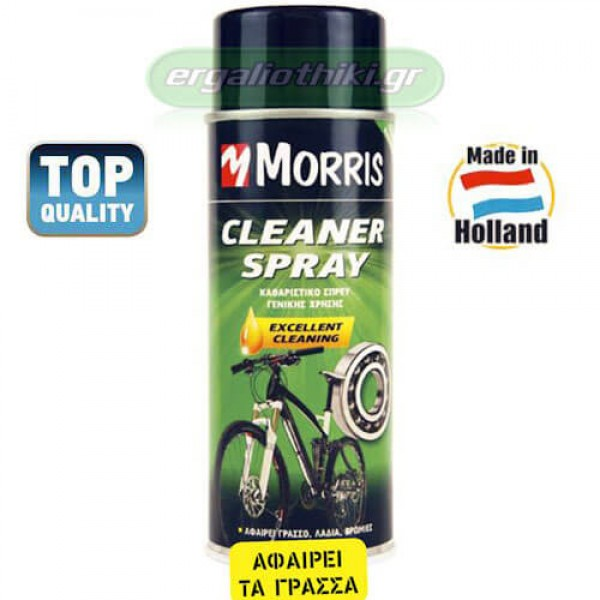 MORRIS CLEANER SPRAY Καθαριστικό γενικής χρήσης 400ml