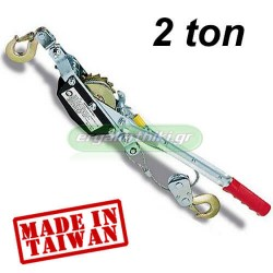 Κρικοπάλαγκο χειρός με συρματόσχοινο 2 ton TAIWAN