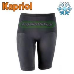 KAPRIOL Ισοθερμικό κοντό παντελόνι