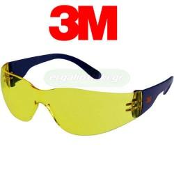 3M 2722 Classic Line Γυαλιά προστασίας