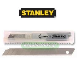 STANLEY 1-11-300 Λάμα σπαστή 9 mm (10 τεμάχια)