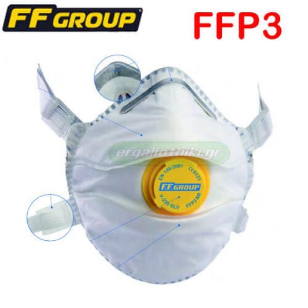FFGROUP 36460 Μάσκα σωματιδίων
