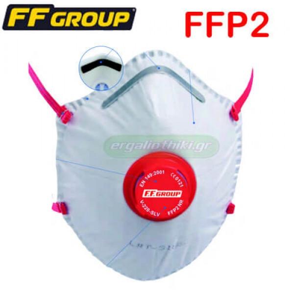 FFGROUP 36455 Μάσκα σωματιδίων