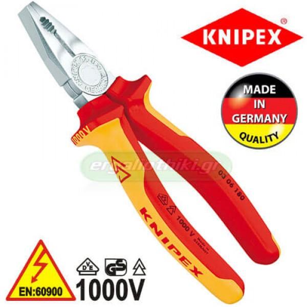 KNIPEX 0306200 Πένσα 200mm VDE 1000V 9ae3b5136ec