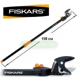 FISKARS UP82 115360 Ψαλίδι κλαδέματος - κλαδευτήρι κορυφής