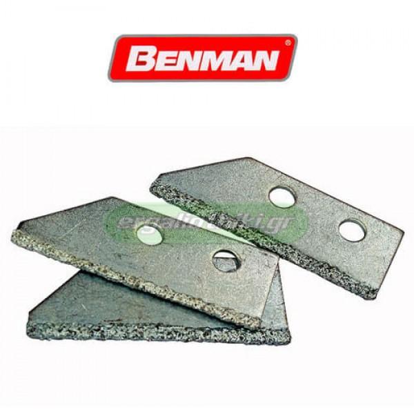BENMAN TOOLS 70397 Ανταλλακτικές λάμες καρβιδίου ξύστρας αρμών (3 τμχ)