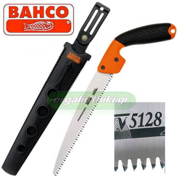 BAHCO 5128-JS-H Πριόνι κλαδέματος - κλαδευτήρι