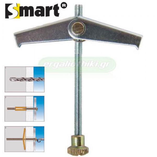 SMART Μ4x50 Μεταλλικά βύσματα γυψοσανίδας με βίδα (10 τεμάχια)