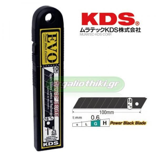 KDS GB-10B EVO Λάμα σπαστή 18 mm (10 τεμάχια)