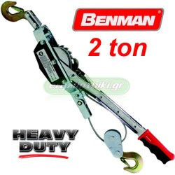 BENMAN TOOLS 70131 Επαγγελματικό κρικοπάλαγκο χειρός με συρματόσχοινο
