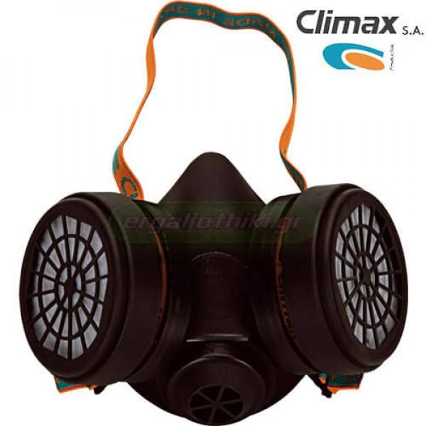 CLIMAX 755/A1 Μάσκα αερίων με δύο φίτλρα