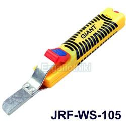 GIANT JRF-WS-106 Απογυμνωτής καλωδίων