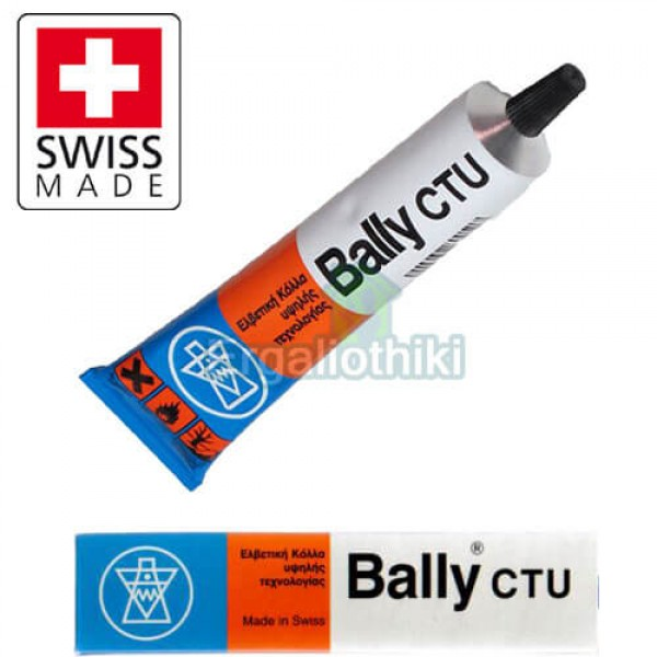 BALLY CTU Ελβετική κόλλα υψηλής τεχνολογίας