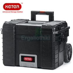 "KETER 22"" Mobile Gear Cart 17200383 Τροχήλατη εργαλειοθήκη"