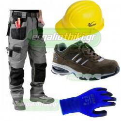 Προστασία εργαζομένων - Ρούχα