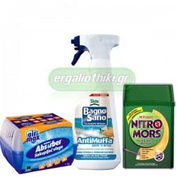 Χημικά προϊόντα